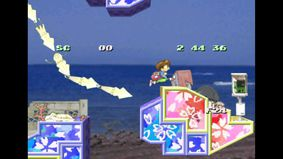 Umihara Kawase Shun Second Edition