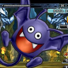 Dragon Quest Monsters Battle Scanner