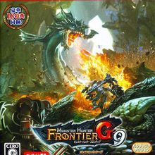 Monster Hunter Frontier G9