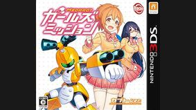 Medabots : Girls Mission Kabuto Version