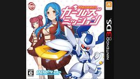 Medabots : Girls Mission Kuwagata Version