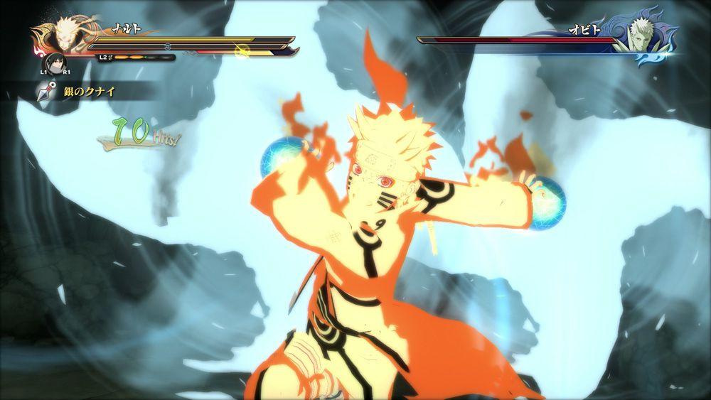 Images du jeu Naruto Shippuden Ultimate Ninja Storm 4 - Gamekult