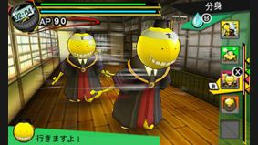 Assassination Classroom Assassin Ikusei Keikaku!!
