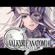 Valkyrie Anatomia : The Origin