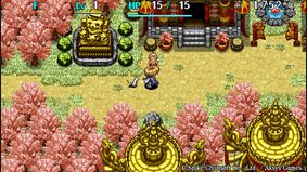 Shiren the Wanderer 5