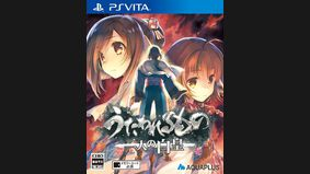 Utawarerumono : Mask of Truth