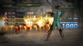 Dynasty Warriors Godseekers