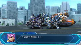 Super Robot Taisen OG : The Moon Dwellers
