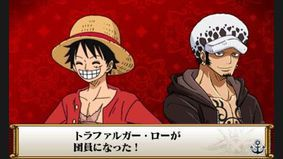 One Piece : Great Pirate Colosseum