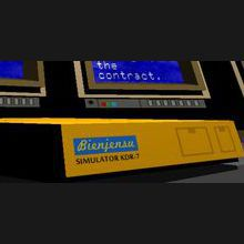 Test : Quadrilateral Cowboy