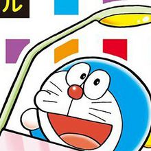 Nobita no Time Battle