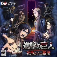 Shingeki no Kyôjin Escape