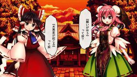 Touhou Shinhiroku: Urban Legend in Limbo