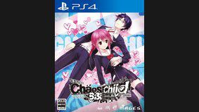 Chaos Child Love Chu Chu