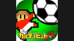 Pocket Football Club A