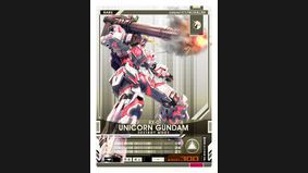 Mobile Suit Gundam U.C. Card Builder