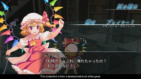 Touhou Kobuto V : Burst Battle
