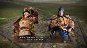 Romance of the Three Kingdoms 13 with Power Up Kit