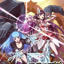 SNK Heroines Tag Team Frenzy : Fatal Fou Rire ?